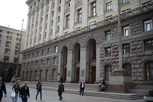 Доля київського референдуму була визначена, - думка