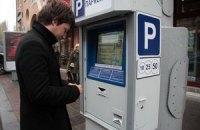 Кримська влада встановить паркомати по всій автономії