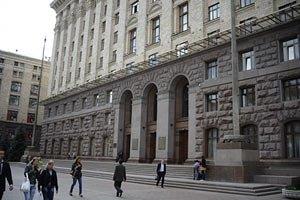 В столовой киевской мэрии посетителей развлекают советскими маршами