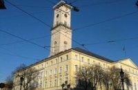Часть депутатов Львовского совета избрали президиум для управления городом без Садового
