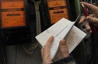 Свет для украинцев стал дороже на 15%