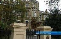 Daily Telegraph обнародовала имя высланного российского дипломата