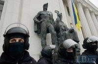 Госслужба охраны усилила охрану Рады
