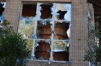 Донецк и Луганск продолжают разрушать артобстрелами