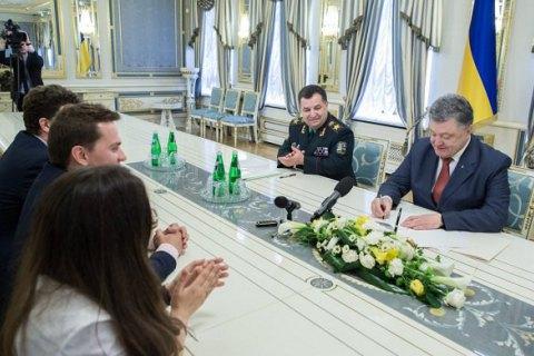 Порошенко подписал закон о системе ProZorro для закупок в оборонной сфере