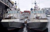 """До Одеси прибули десантні катери """"Кентавр"""""""
