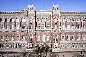 Совет НБУ снова призвал Азарова выбить денег у МВФ