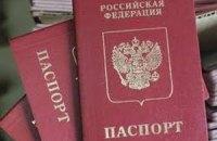 Самопроголошена влада Криму прискорить видачу російських паспортів