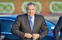Молдова объявила Рогозина персоной нон грата