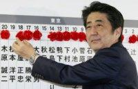 Парламентські вибори почалися в Японії