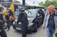 У Берліні зібрався мітинг проти коронавірусних обмежень, є затримані