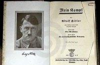 """""""Караванський стрілець"""" захоплювався нацистськими ідеями"""