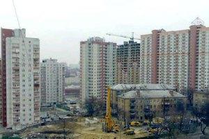 В Киеве заканчивается свободная земля под новое жилье