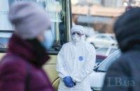 Коронавірус в Україні поширюється повільніше, ніж в Італії, Іспанії та США, - Ляшко