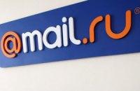 Співробітникам Мінкультури заборонили користуватися поштою на .ru