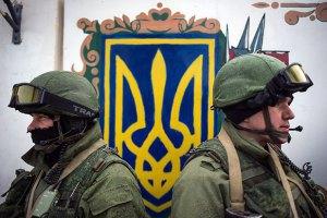 Заарештовано першого військового з Криму, який перейшов на бік окупантів