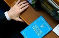 """""""Самопомощь"""" выйдет из коалиции в случае принятия изменений в Конституцию"""