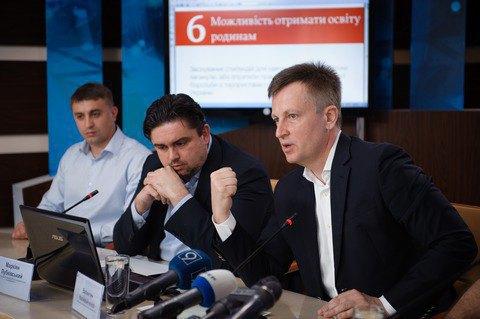 Наливайченко: одна платіжка Кононенка - це 20 сучасних модулів для бійців АТО