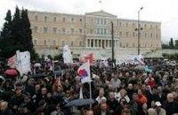 В Греции проходит всеобщая забастовка против политики жесткой экономии