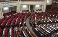11 депутатов пропустили все заседания Рады в мае