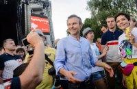 Нова партія нових облич: що обіцяє принести в політику «Голос» Святослава Вакарчука