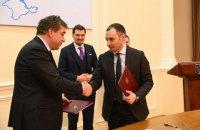 """Турецкая компания Cengiz хочет отремонтировать дорогу """"Новая Каховка - Мариуполь"""""""