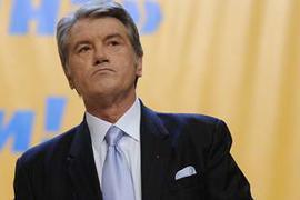 Ющенко вызывают в Генпрокуратуру