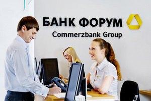 "Commerzbank думает над продажей банка ""Форум"""