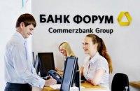 "Банку ""Форум"" знизили рейтинг"