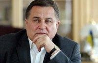 Представителем Украины в Контактной группе по Донбассу вместо Кучмы стал Марчук (обновлено)