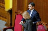 Разумков заявил, что подписание закона об олигархах Стефанчуком будет нарушением