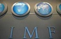 МВФ: добиться мощного и устойчивого роста экономики в Украине будет нелегко
