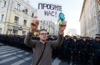 """Киев по своей инициативе не будет разрывать """"Большой договор"""" с Россией"""