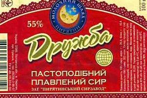 Пирятинский сырзавод остановил производство из-за России