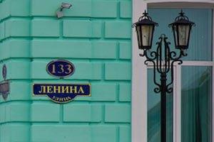 Составлен список запрещенных в Украине советских деятелей
