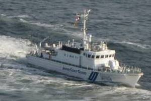 Япония защитила спорные острова от тайваньских рыболовов