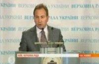 БЮТ в октябре хочет выбирать мэра Киева и Киевсовет