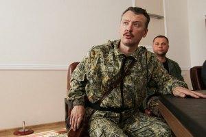 Гиркин запретил журналистам работать в зоне боевых действий