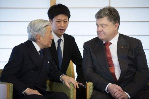 Порошенко запросив імператора Японії в Україну