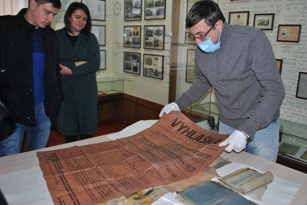 Документы УПА примерно 1945 года, найденные в лесу в бидоне