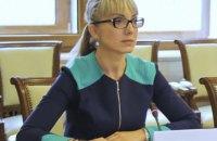 Перша заступниця міністра енергетики Буславець подала у відставку