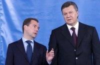 Янукович и Медведев закончили переговоры