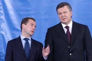 Янукович привітав Медведєва по телефону