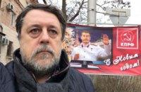 У Севастополі з'явилися новорічні білборди зі Сталіним