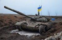 Штаб АТО: военные в воскресенье уничтожили четыре танка