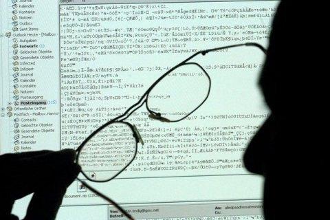 Кіберполіція відзвітувала про ліквідацію спам-мережі