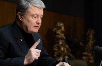 Порошенко считает декоммунизацию основой для возвращения украинцев к исторической памяти