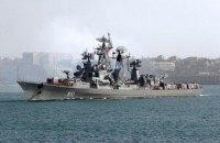 Корабль ЧФ РФ отправляется из Севастополя к берегам Сирии