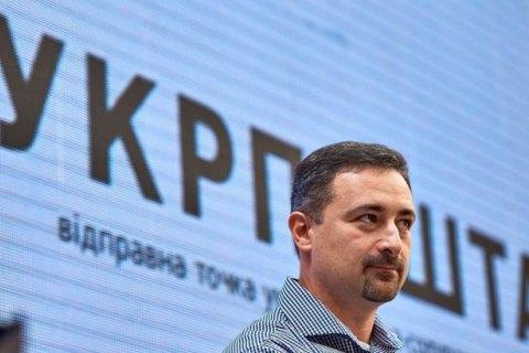 """Смелянский назвал условия продления контракта с """"Укрпочтой"""""""