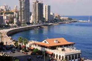 Ливан сформировал Кабинет министров